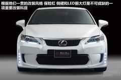 2012款 200h 1.8L CVT 豪华版