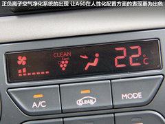2012款 2.0 CVT 豪华型
