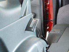 2012款 2.5L CVT XV尊享版 5座