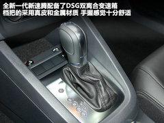 2012款1.6L 手动时尚型