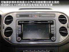 2012款 2.0TSI 自动 舒适版 5座