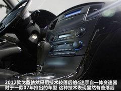 2012款 2.0L 自动 精锐版