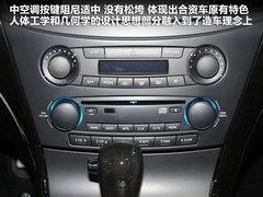 2012款2.0L 自动精锐版