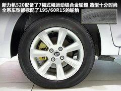 2012款 1.3L 舒适型 悦行版