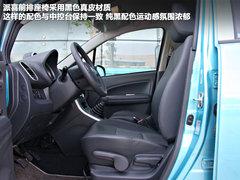 2012款 1.4L 手动 尊贵型VVT