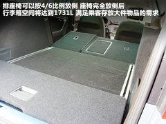2012款 旅行版 2.0TSI 豪華型