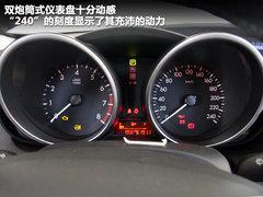 2012款 两厢 2.0 自动 豪华型