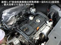 2012款 1.4TSI 手动 两驱都会版 5座
