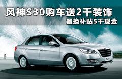 2012款1.6L 自动尊贵型