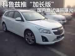 2012款 1.6T SE 手动