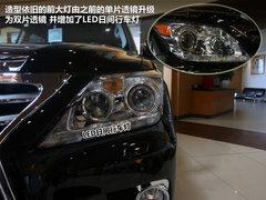 2012款 570 5.7 自动 8座