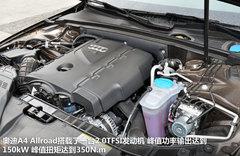 2013款 40 TFSI 豪华型