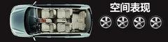2012款2.4L 自动豪华版 7座