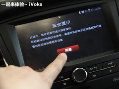 2012款 1.5L 自动 新禧超值版
