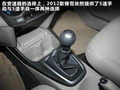 2012款 1.5L 手动 精英版