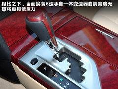 2012款 3.5L 自动 V6
