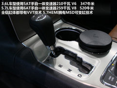 2012款 3.6L 自动 旗舰导航版 5座