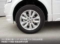 2012款 2.0T 自动 Si4 HSE汽油款 5座