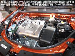 2012款2.0L 自动尊贵版 5座