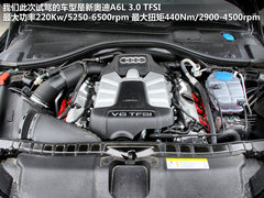 2012款 2.0 TFSI CVT 标准型