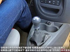 2012款 1.0 手动 豪华型