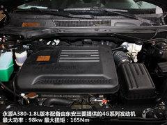 2012款 1.8L 自动 豪华型 5座