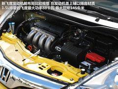 2012款 1.8L 手动 超值限量足金版