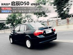 2012款 1.6L 自动 尊贵版