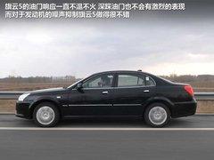 2012款 1.8L CVT 导航版
