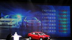 2012款 1.6L 自动 舒雅型