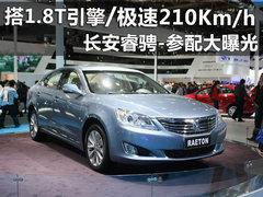 2012款 1.6L 自动 豪华型