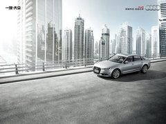 2012款50 TFSI quattro DCT豪华型