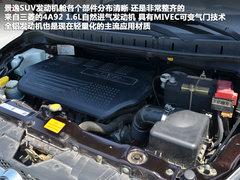 2012款1.6L 手动豪华型 5座
