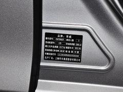 2012款 2.0L 自动 典雅版