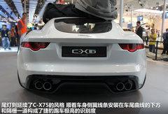 2012款C-X16
