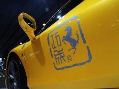 2015款458中国限量版