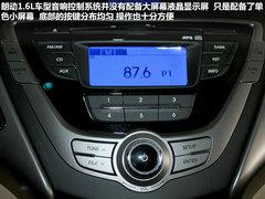 2012款 1.6L 自动 尊贵型