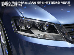 2012款 1.8L 自动 尊贵型