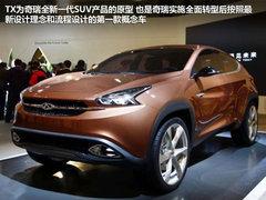 2012款丰田NS4