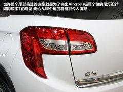 2012款 2.0L CVT 四驱豪华版 5座