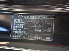 2012款 2.8 自动 标准版