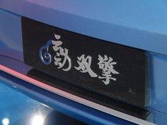 2012款云动双擎概念车