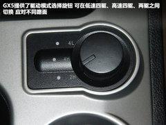2012款2.4L 自动四驱天窗版 5座