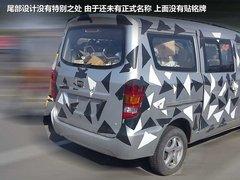 2012款1.0L 手动尚酷型