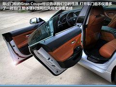 2012款 650i 4.4T 双门轿跑车