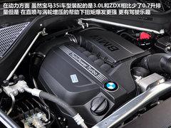 2012款 3.0T xDrive35i 4座