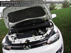 2012款1.5L 手动两驱精英型 5座