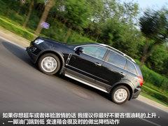 2012款 2.4L 自动 舒适两驱版 5座