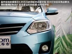 2012款 1.3L 手动 豪华型