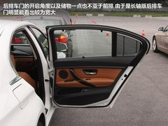 2013款 328Li 2.0T 豪华型